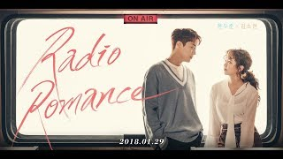 1. nct u (do young & tae il) - radio romance 0:00 2. nak joon (bernard park) hidden way (sound track) 3:37 (special tr...