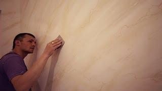 Нанесение венецианской штукатурки - имитация мрамора(http://belladecor.ru Имитация мраморного камня - это покрытие, которое производит впечатление идеально гладкой..., 2014-04-24T19:26:03.000Z)