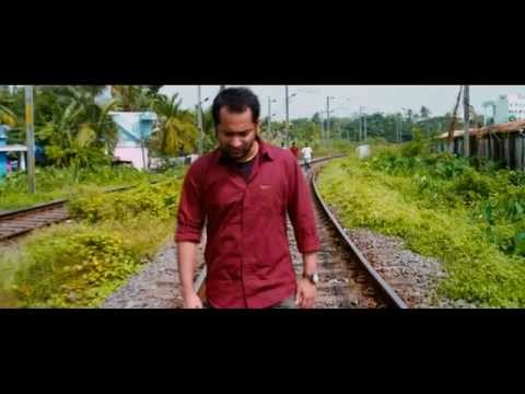 God's Own Country Malayalam Movie Teaser 01
