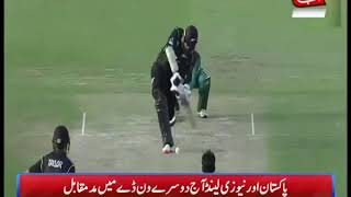 2nd ODI: Pakistan To Face Kiwis in Must Win Match Today