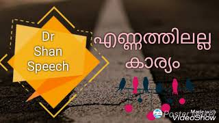 islamic speech in malayalam