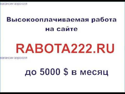 работа бухгалтер ул горбуеова