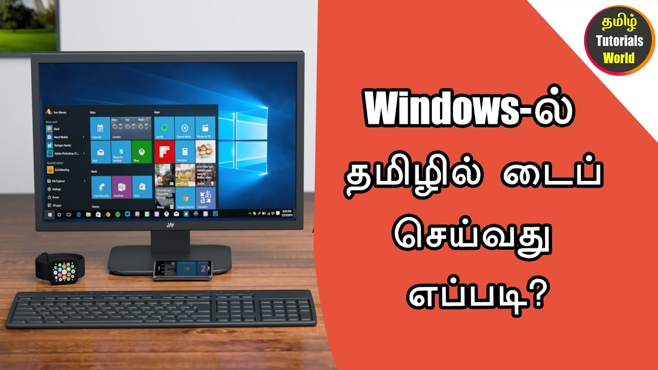 windows 81 tamil keyboard