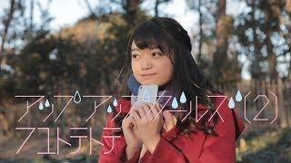 4月21日(土)新宿BLAZEで単独ライブ開催決定!! 詳細は→https://amebl...