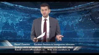 United States EB-5 Immigrant Investor Program (Green Card)