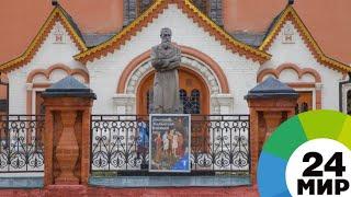 В Третьяковской галерее назвали сумму ущерба от действий вандала - МИР 24