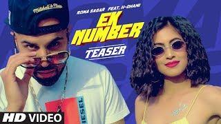 Song Teaser ► Ek Number | Roma Sagar | Releasing on 16 January 2020