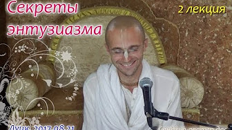 null  - Сандхья Аватар прабху