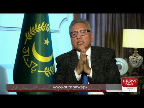 LIVE:  President of Pakistan Dr Arif Alvi's exclusive interview with Nadeem Malik, October 29, 2018