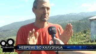 GAFOVI TV STAR 2014  NEVREME VO KALUZLIJA