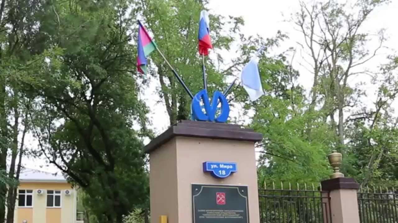 кабардинка фото видео