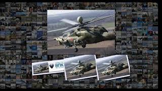 На Кубани пилоты показали секреты нового боевого вертолета thumbnail