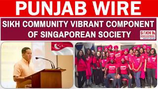 Sikh Community Vibrant Component of Singaporean Society || PUNJAB WIRE || SNE
