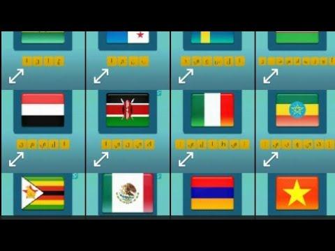 دولة افريقية من 7 حروف كلمات متقاطعة Youtube
