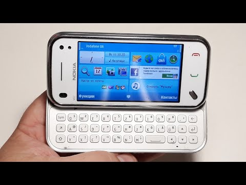 Nokia N97 Mini - Капсула времени в оригинале из Германии 2009 года. Telefon Aus Deutschland