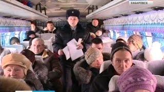 Вести-Хабаровск. Проверка автобусов