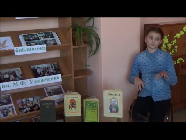 Изображение предпросмотра прочтения – ВладаИльина читает произведение «Лев на ловле» И.А.Крылова