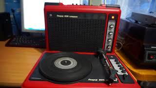 Підсилювач від электрофона ''Лідер - 206 З'' 1982 року випуску підключили до DVD і зовнішньої акустики