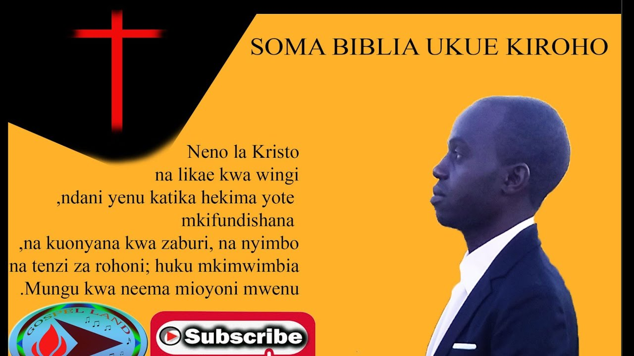 Download BIBLIA TAKATIFU  YA KISWAHILI KITABU CHA ISAYA..gospel land onesmo sweet channel