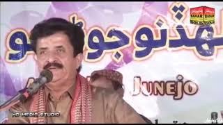 singer Allah Dino junejo