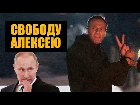Митинг в поддержку Навального 23 января