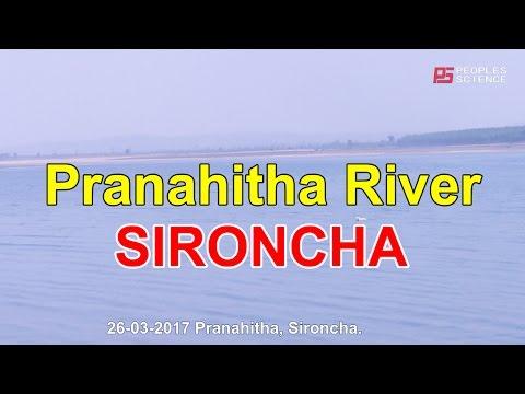 Pranahitha River, Sironcha.