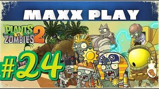 #24 (Ancient Egypt) Plants vs. Zombies 2 - Day 24 (Растения против зомби 2 - день 24)
