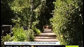 В столице задержан наркоторговец прятавший героин на кладбище