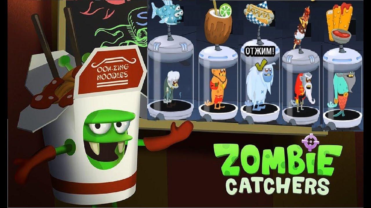 картинки охотники на зомби как в игре