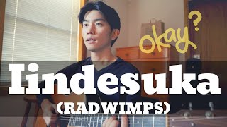 Gambar cover Iindesuka (RADWIMPS) Cover【Japanese Pop Music】