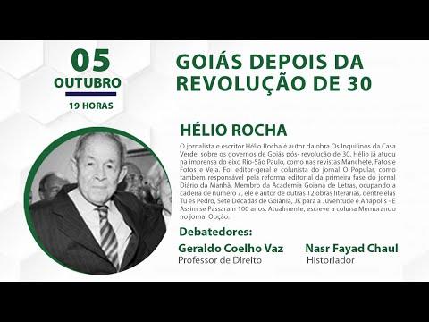 ASMEGO - PALESTRA - Goias depois da revolução de 30 - Hélio Rocha