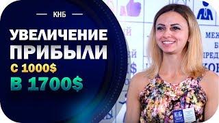 видео Хотите пуфик мешок купить Москва? Тогда вы по адресу!