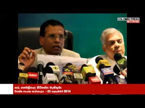 Maithripala Sirisena @ OL Office - Colombo - 23 December 2014