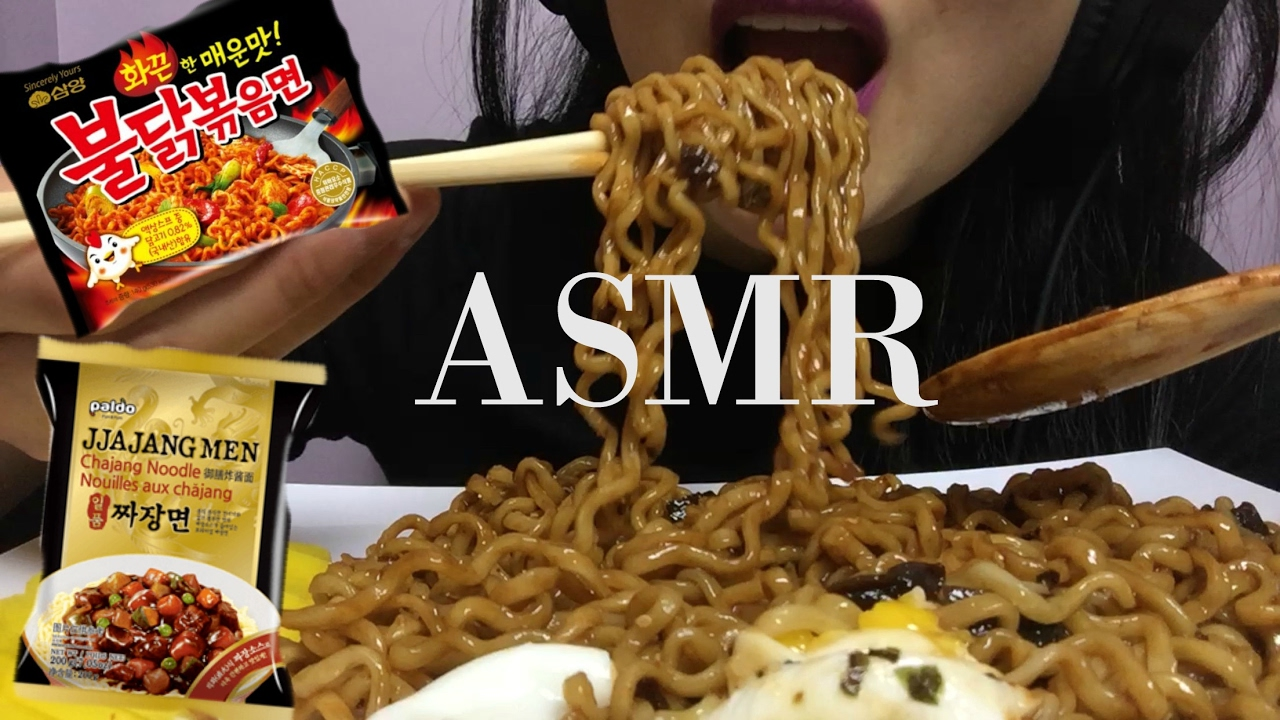 Asmr Instant Noodles Jjajangmyun Fire Noodles Eating Sounds Shout Outs Sas Asmr Youtube And the giant rice cake and spicy noodles sure was delicious, and it was super easy anyone can make it. asmr instant noodles jjajangmyun fire noodles eating sounds shout outs sas asmr