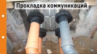 видео Какой нужен фундамент, если близко грунтовые воды: варианты, материалы