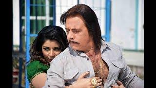 Everyday (U R My Darling) Song | Too Much | Jahangir Jani | Diya Jutt | Urdu Movie | Saleem Murad