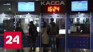 Смотреть видео В Москве бесплатно покажут фильмы о футболе - Россия 24 онлайн