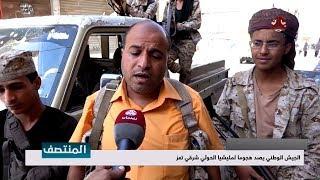 الجيش الوطني يصد هجوما لمليشيا الحوثي شرقي تعز
