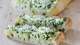Green Garlic Toast Recipe