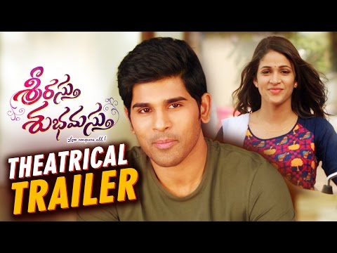 Srirastu Subhamastu Theatrical Trailer