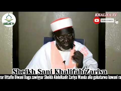 Download Maganin Samun Daukaka da Maganin da ke yaye kunchin Rayiwa da talauchi........