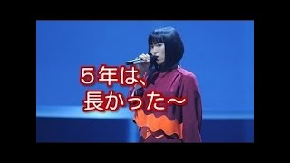 シンガー・ソングライターの宇多田ヒカルが、5年8ヶ月ぶりにテレビ出演...