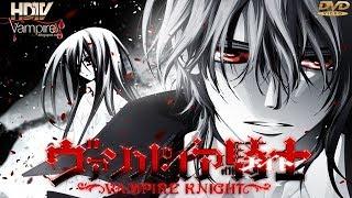 Vampire Knight - Trailer Oficial