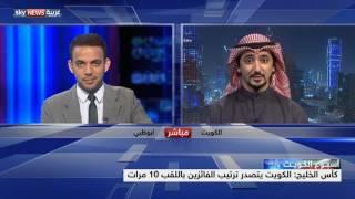 الكويت.. تاريخ حافل من الإنجازات الرياضية