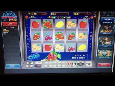 Игровые автоматы новые бесплатные игровые автоматы на русском языке