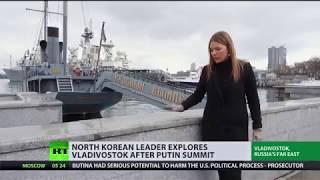 Kim Jong-un explores Vladivostok after summit with Putin