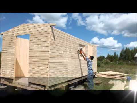 видео: Бытовки для дачи и стройки