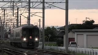 【レア!】JR四国 2600系 特急いしづち21号代走 2019/9/15