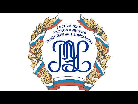 [КудаПоступать?] - РЭУ им.Плеханова/ВУЗы Москвы