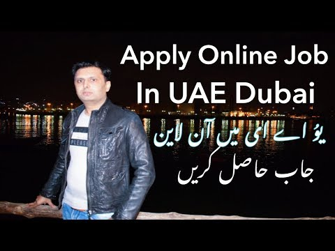 How To Apply For Jobs in UAE | How To Apply Online Jobs In Dubai